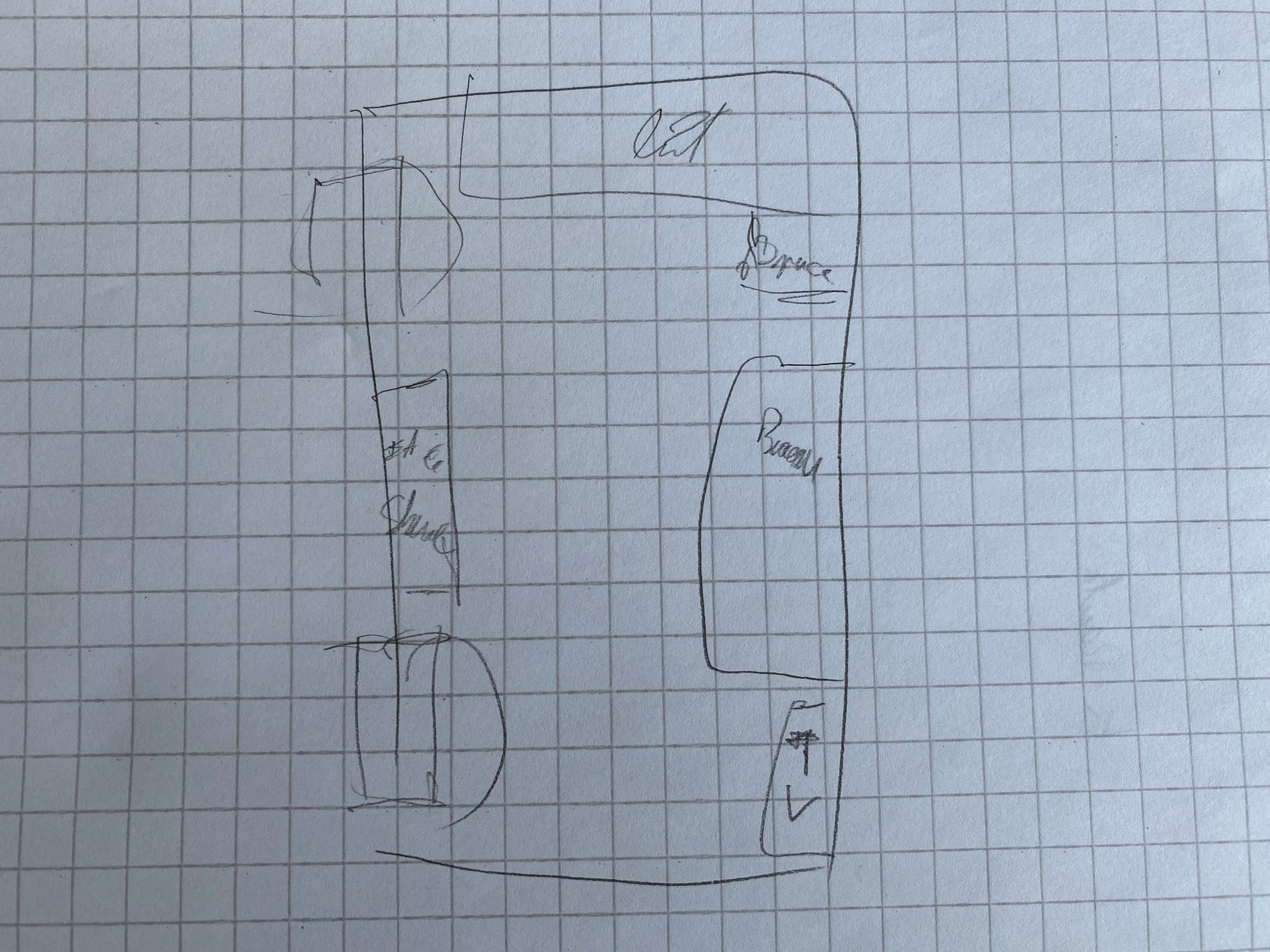 A rudimentary drawing of my living room describing the two entrances, where the bed and desk shall be placed and where the IKEA shelve will be located.